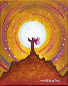 LP Pink Moon Full Moon 4 12 17 h600